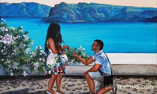 Предложение за брак-поръчка