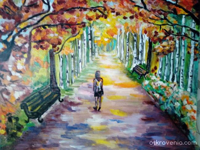 Есен и мечтание