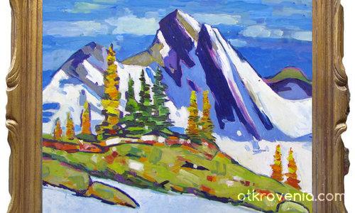 Планината 423