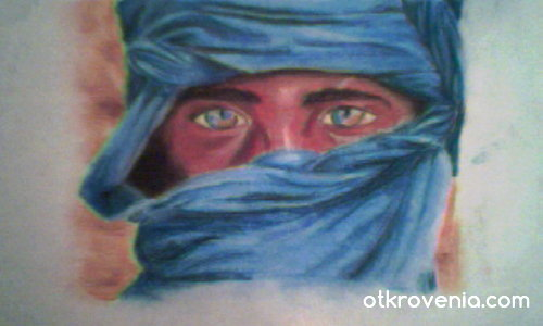 Човешки очи