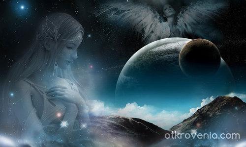 Stardust (Звезден прах)