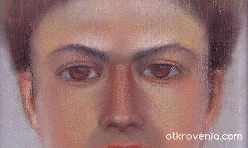 Мъжки портрет