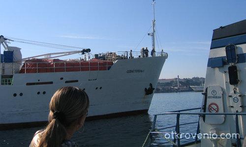 Женска орисия -  съдбата на моряка