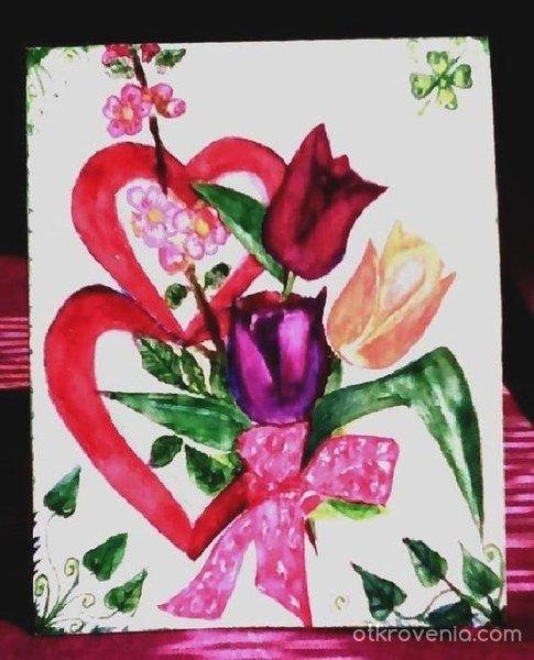 Картичка за 8 март, акварел