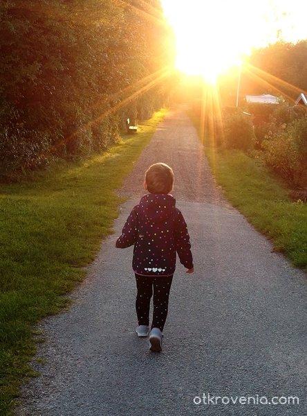 Дете на слънцето