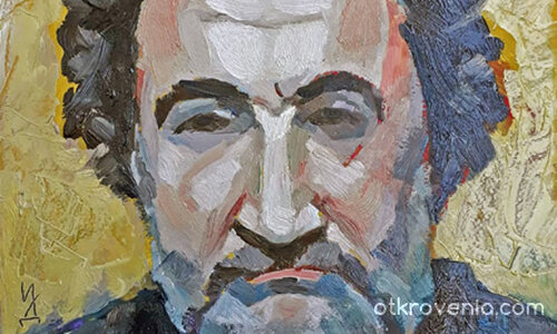 Портрет 39