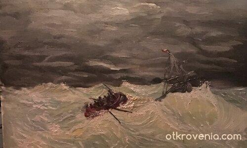 Буря в океана