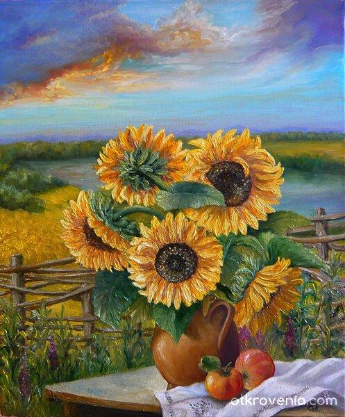 Натюрморт със слънчогледи