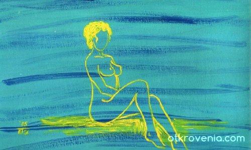 Почивка (3) - Самодивата