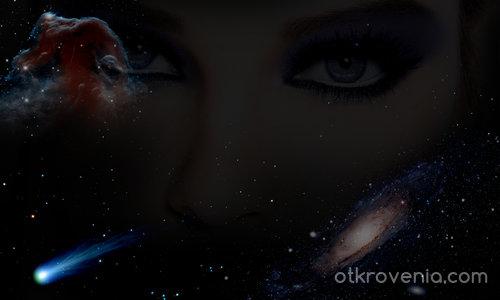 Обгръщащата ни вселена е от женски род