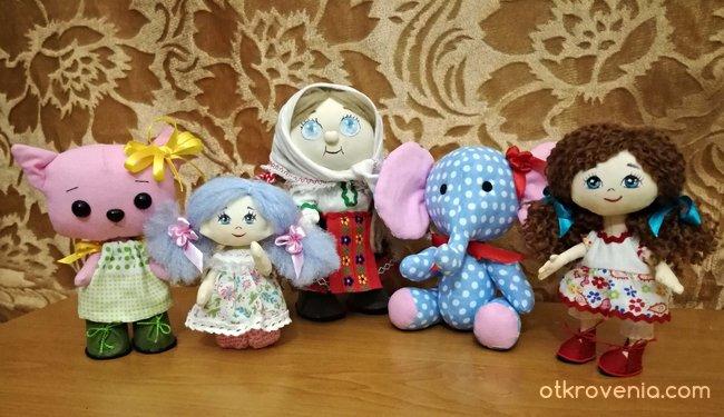 Първите жители на Куклоландия
