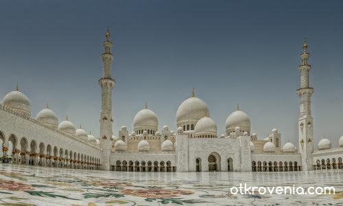 "Джамията ""Ал Заид"" или ""Бялата джамия"""