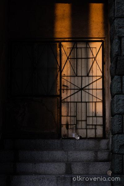 Вход затворен
