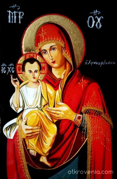 Пресвета Богородица Панагия
