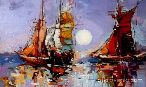 Песента на лодките