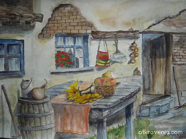 Стар селски двор...
