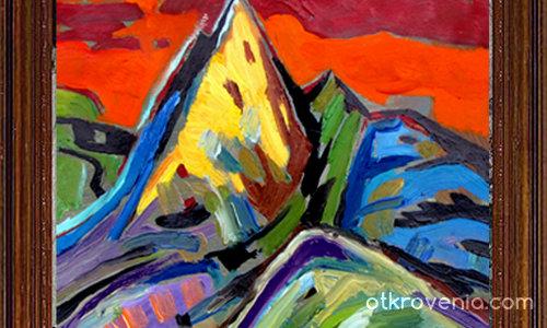 Планината 427