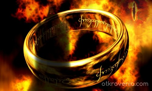 One Ring to Rule Them All..