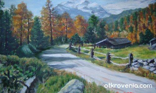 Пътят към планината