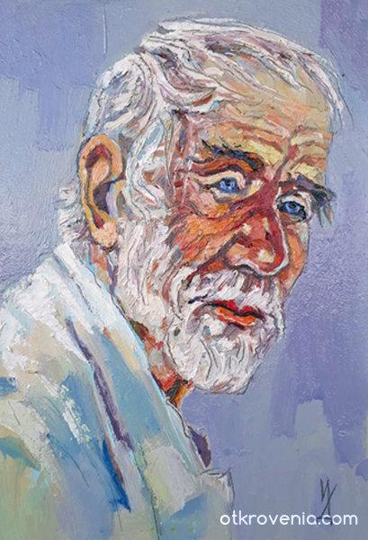 Портрет 10
