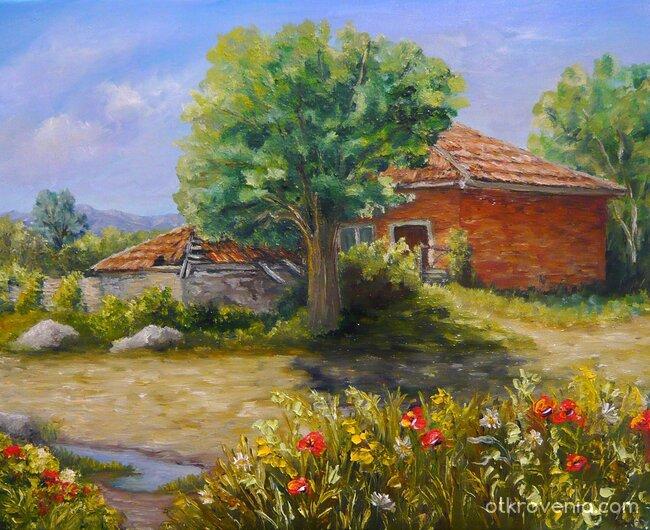 В края на селото