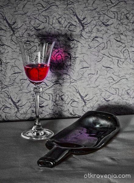 Чаша вино за самотници