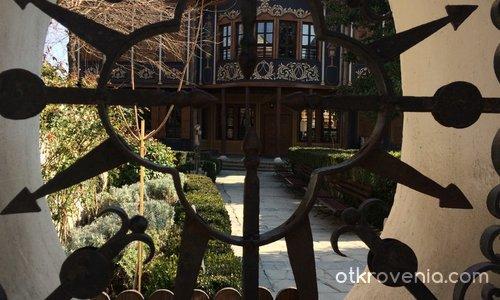 Поглед към Куюмджиевата къща в Старинен Пловдив