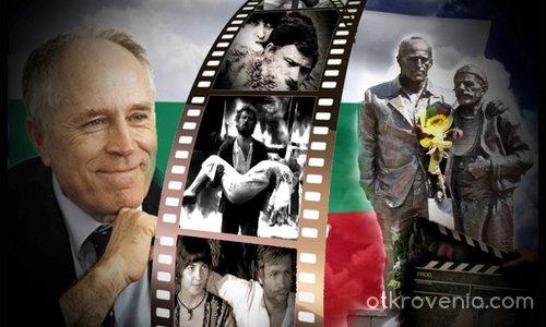 Хайтов, Родопа и полета на кинематографията ни