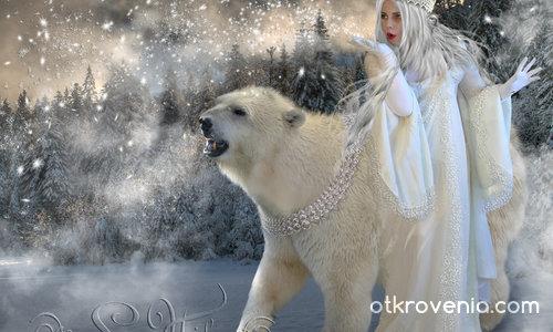 Дъхът на Зимата
