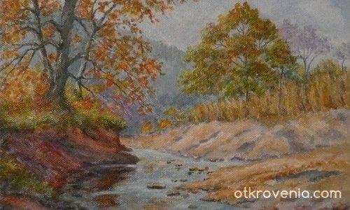 По реката