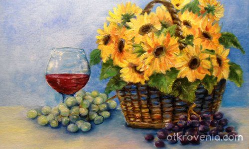 Слънчогледи и грозде