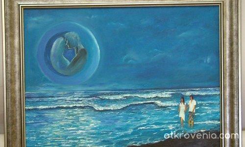 Лунна разходка