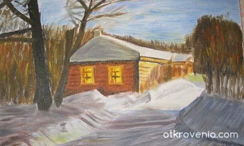 Руска зима
