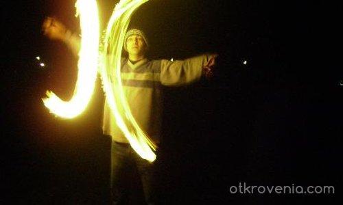 Огнено огледало 2