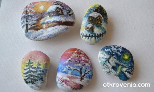 Рисунки върху камъчета