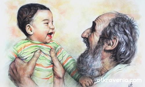 Бебе-То и Дедо-То