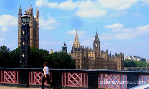 """Поглед от моста """"Lambeth"""""""