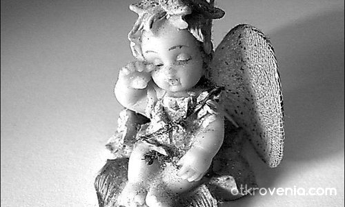 Когато един ангел плаче...