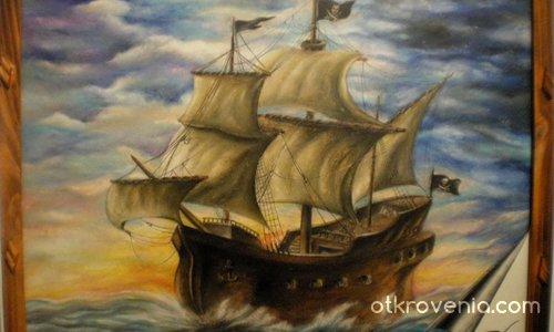 """Корабът"""