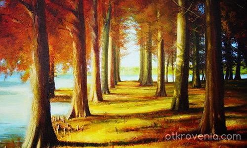 Eсен 2