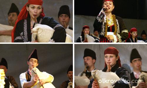 Хранители на българското!