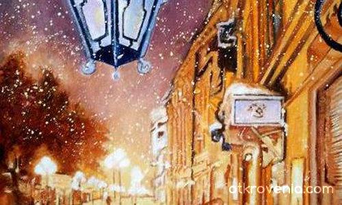Спомен от детството - Пловдив
