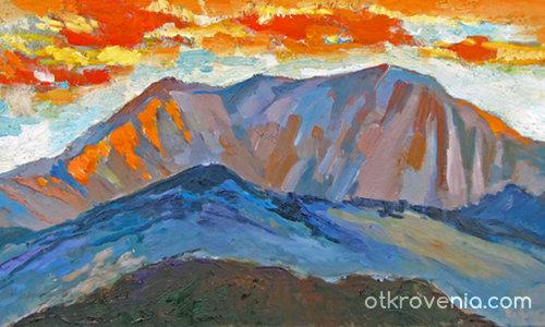 Планината 526