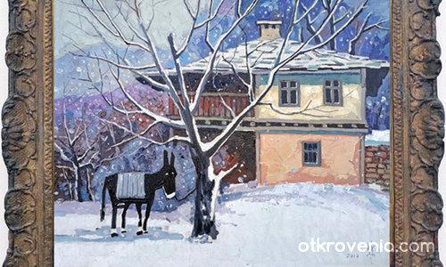 Зима на село 3