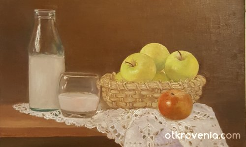 """""""Натюрморт с ябълки и мляко"""""""