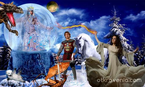 Освобождаване на снежната царица