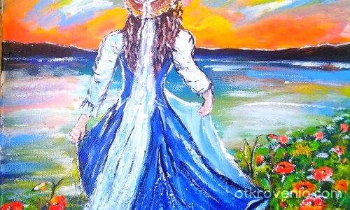 Момичето и морето