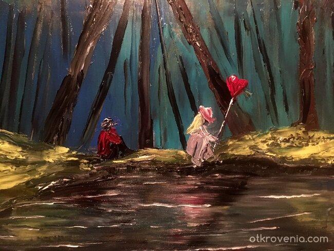 Деца на реката