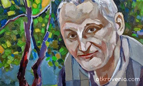 Портрет 25