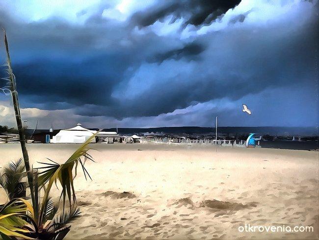 Пред буря